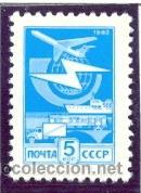 RUSIA 1982 SERIE BASICA 1 SELLO (Sellos - Extranjero - Europa - Rusia)