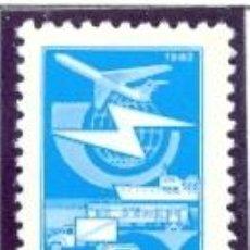 Sellos: RUSIA 1982 SERIE BASICA 1 SELLO. Lote 10165843