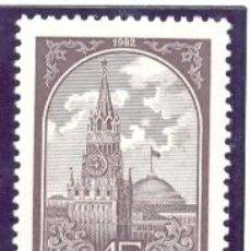 Sellos: RUSIA 1982 SERIE BASICA 1 SELLO. Lote 10165852