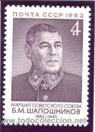 RUSIA 1982 TCHAPOTCHNIKOV 1 SELLO (Sellos - Extranjero - Europa - Rusia)