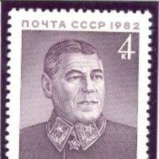 Sellos: RUSIA 1982 TCHAPOTCHNIKOV 1 SELLO. Lote 10165857