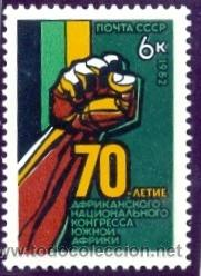 RUSIA 1982 ANIVERSARIO 1 SELLO (Sellos - Extranjero - Europa - Rusia)