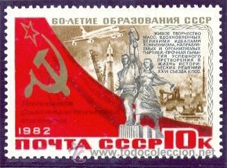 RUSIA 1982 EXPOSICION FILATELICA 1 SELLO (Sellos - Extranjero - Europa - Rusia)