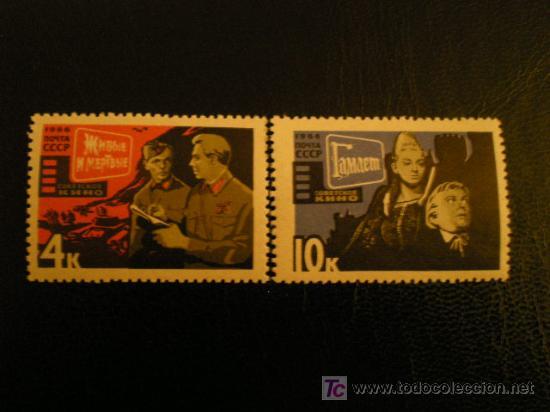 RUSIA 1966 IVERT 3071/2 *** ARTE CINEMATOGRAFICA SOVIETICO - CINE (Sellos - Extranjero - Europa - Rusia)