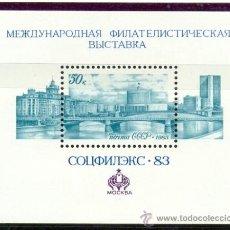Sellos: RUSIA 1983 YVERT BLOCK 165 EXPOSICION SOZPHILEX-83 1 HOJA BLOQUE. Lote 10233364