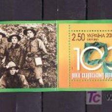Sellos: UKRANIA AÑO 2007 CARNET SIN CHARNELA, TEMA EUROPA 2007, BOYS SCOUTS,. Lote 11143292