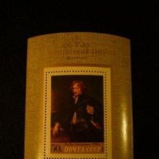 Sellos: RUSIA HB 1972 IVERT 77 *** PINTURA DEL MUSEO ERMITAGE DE LENINGRADO. Lote 10777375