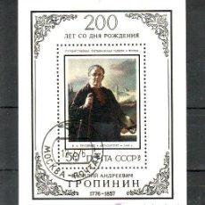 Sellos: RUSIA HB 111 USADA, PINTURA, 200 ANIVERSARIO NACIMIENTO PINTOR V. A. TROPININ, . Lote 38683984