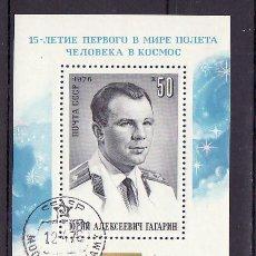 Sellos: RUSIA HB 110 USADA, 15º ANIVERSARIO DEL PRIMER VUELO DEL HOMBRE AL ESPACIO, . Lote 11753395