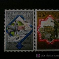 Sellos: RUSIA 1979 IVERT 4635/6 *** MONUMENTOS - EMBLEMA OLIMPIADA 80 (V) - TURISMO. Lote 18364004