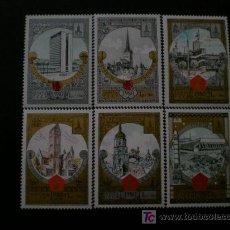 Sellos: RUSIA 1980 IVERT 4688/93 *** EMPLEMA DE LA OLIMPIADA 80 (VIII) - MONUMENTOS. Lote 24040942