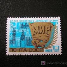 Sellos: RUSIA 1969 IVERT 3497 *** 25 ANIVERSARIO MOVIMIENTO POR LA PAZ. Lote 11321637