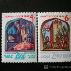Sellos: RUSIA 1969 IVERT 3505/6 *** 2500 ANIVERSARIO DE SAMARCANDE - MONUMENTOS. Lote 11321858