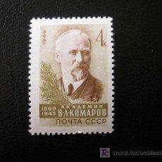 Sellos: RUSIA 1969 IVERT 3520 *** CENTENARIO DEL NACIMIENTO DEL ACADÉMICO B.L.KOMAROV - PERSONAJES. Lote 11322568