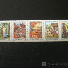Sellos: RUSIA 1969 IVERT 3548/52 *** CUENTOS POPULARES RUSOS. Lote 18364009