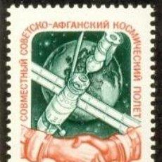 Sellos: RUSIA 1988 VUELO ESPACIAL SOVIETICO AFGANO YVERT 5547. Lote 13359320