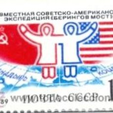 Sellos: RUSIA 1989 EXPEDICION USA - URSS AL ESTRECHO DE BERING YVERT 5621. Lote 13367132