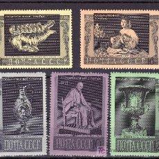 Sellos: RUSIA 3190/6 SIN CHARNELA, ARTE, PINTURA Y OBRAS DE ARTE DEL MUSEO ERMITAGE EN LENINGRADO,. Lote 277457613