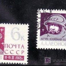 Sellos: RUSIA 2962/3 USADA, COSMONAUTAS, VUELO DE VOSKHOD 2, ESPACIO, . Lote 13867571