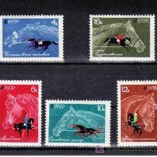 Sellos: RUSIA 3330/4 SIN CHARNELA, DEPORTE HIPICOS,. Lote 207369270