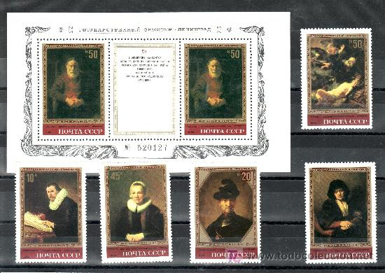 RUSIA 4984/8, HB 161 SIN CHARNELA, PINTURA HOLANDESA, MUSEO DEL ERMITAGE EN LENINGRADO, (Sellos - Extranjero - Europa - Rusia)