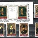 Sellos: RUSIA 4984/8, HB 161 SIN CHARNELA, PINTURA HOLANDESA, MUSEO DEL ERMITAGE EN LENINGRADO, . Lote 19182500