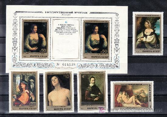 RUSIA 4959/63, HB 158 SIN CHARNELA, PINTURA ITALIANA, MUSEO DEL ERMITAGE EN LENINGRADO, (Sellos - Extranjero - Europa - Rusia)