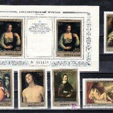 Sellos: RUSIA 4959/63, HB 158 SIN CHARNELA, PINTURA ITALIANA, MUSEO DEL ERMITAGE EN LENINGRADO, . Lote 16929402