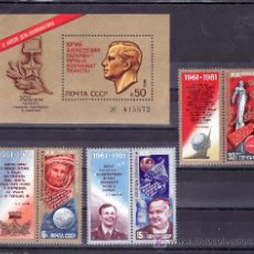 Sellos: RUSIA 4793/5, HB 150 SIN CHARNELA, ESPACIO, 20º ANIVERSARIO DEL PRIMER HOMBRE EN EL ESPACIO, . Lote 18196818