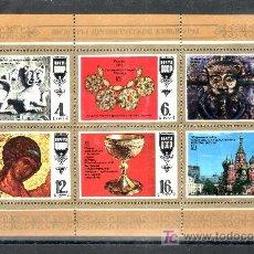 Sellos: RUSIA 4417/22 SIN CHARNELA, ARTE ANTIGUO RUSO, . Lote 14022185