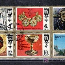 Sellos: RUSIA 4417/22 USADA, ARTE ANTIGUO RUSO, . Lote 14022196