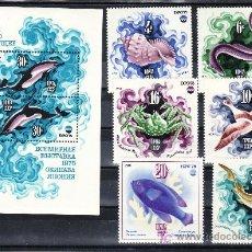 Sellos: RUSIA 4161/6, HB 105 SIN CHARNELA, FAUNA, PECES, OCEANEXPO 75, EXO. INTERNACIONAL DE OKINAWA, . Lote 18501124