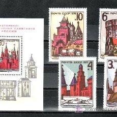 Sellos: RUSIA 3780/3, HB 70 SIN CHARNELA, MONUMENTOS HISTORICOS, . Lote 21099609