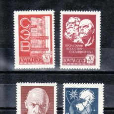 Sellos: RUSIA 4400/3 SIN CHARNELA, KARL MARX Y LENIN, COOPERACION ECONOMICA, LENIN, TRIUNFO DE LA CIENCIA. Lote 24602996