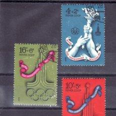 Sellos: RUSIA 4339/41 USADA, DEPORTE, PRE-OLIMPICOS DE MOSCU, LLAMA OLIMPICA, EMBLEMA OLIMPIADA 1980, . Lote 14053305