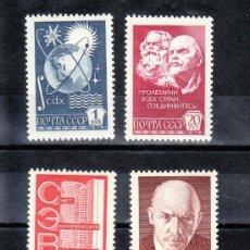 Sellos: RUSIA 4270/3 SIN CHARNELA, KARL MARX Y LENIN, COOPERACION ECONOMICA, LENIN, TRIUNFO DE LA CIENCIA, . Lote 19309263