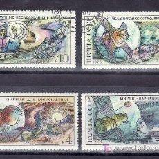 Sellos: RUSIA 4240/3 USADA, ESPACIO, 15º ANIVERSARIO DEL PRIMER HOMBRE EN EL ESPACIO,. Lote 167597013