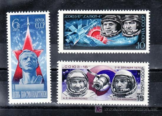 RUSIA 4130/2 SIN CHARNELA, ESPACIO, DIA DE LA COSMONAUTICA, SOYOUZ 17 Y SALIOUT 4, (Sellos - Extranjero - Europa - Rusia)