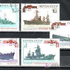 Sellos: RUSIA 3969/73 USADA, BARCO DE GUERRA,. Lote 277650208