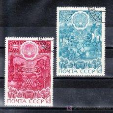 Sellos: RUSIA 3829/9A USADA, 50º ANIVERSARIO REPUBLICAS AUTONOMAS DE IAKOUTIE Y DE TCHETCHENO-INGOUTHIE,. Lote 277457798