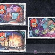 Sellos: RUSIA 4789/91 USADA, INTERCOSMOS, ESPACIO, VUELO ESPACIAL SOVIETICO-MONGOL, SOYOUZ 39. Lote 14209980