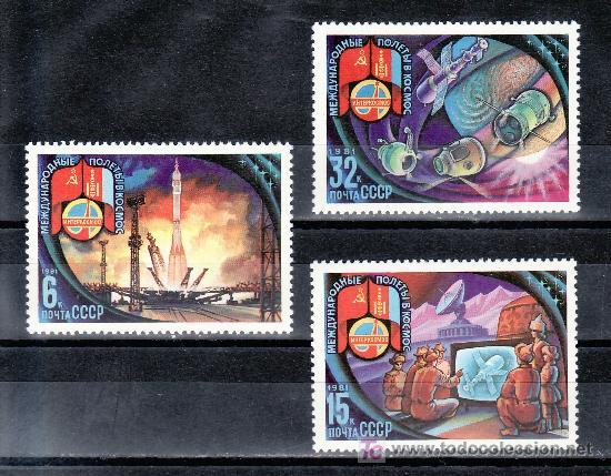 RUSIA 4789/91 SIN CHARNELA, INTERCOSMOS, ESPACIO, VUELO ESPACIAL SOVIETICO-MONGOL, SOYOUZ 39 (Sellos - Extranjero - Europa - Rusia)