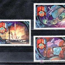 Sellos: RUSIA 4789/91 SIN CHARNELA, INTERCOSMOS, ESPACIO, VUELO ESPACIAL SOVIETICO-MONGOL, SOYOUZ 39. Lote 167597029