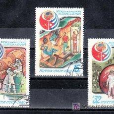 Sellos: RUSIA 4733/5 USADA, ESPACIO, VUELO ESPACIAL SOVIETICO - CUBANO,. Lote 167597073