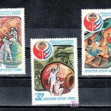 Sellos: RUSIA 4733/5 SIN CHARNELA, ESPACIO, VUELO ESPACIAL SOVIETICO - CUBANO,. Lote 167597102