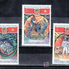 Sellos: RUSIA 4717/9 SIN CHARNELA, INTERCOSMOS, ESPACIO, VUELO COSMICO SOVIETICO - VIETNAMITA, . Lote 14218649