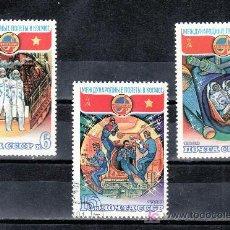 Sellos: RUSIA 4717/9 USADA, INTERCOSMOS, ESPACIO, VUELO COSMICO SOVIETICO - VIETNAMITA,. Lote 167597137