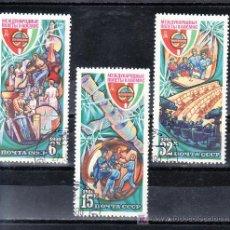 Sellos: RUSIA 4703/5 USADA, ESPACIO, INTERCOSMOS, PROGRAMA ESPACIAL CON HUNGRIA,. Lote 167597201