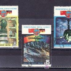 Sellos: RUSIA 4524/6 USADA, ESPACIO, COOPERACION ESPACIAL CON ALEMANIA DEMOCRATICA,. Lote 167597600