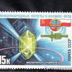 Sellos: RUSIA 4495 SIN CHARNELA, ESPACIO, COOPERACION ESPACIAL CON POLONIA, SATELITE, . Lote 14251293